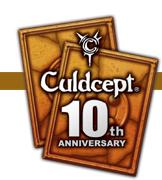 Culdcept 10th Anniversary Logo