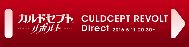 CULDCEPT REVOLT DIRECT BANNER