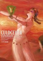 culdex2_cover