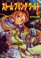 novel1-1