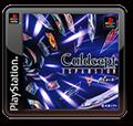カルドセプト エキスパンション・プラス | ゲームアーカイブス