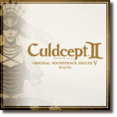 Culdcept II Original Soundtrack DELUXE